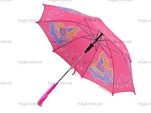 Зонтик от дождя для деток и родителей, BT-CU-0008, toys.com.ua