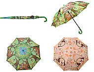 Зонтик от дождя, BT-CU-0009, отзывы