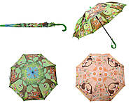 Зонтик от дождя, BT-CU-0009, фото