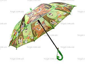 Зонтик от дождя, BT-CU-0009, игрушки