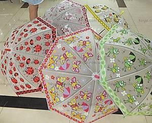 Детский зонтик с рисунком, BT-CU-0013