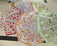 Детский зонтик с рисунком, BT-CU-0013, игрушки