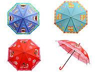 Красивый зонтик для детей, BT-CU-0015, купить