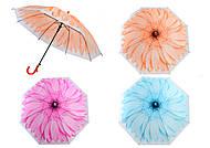 Зонтик «Цветок», BT-CU-0016, детские игрушки