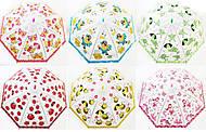 Зонтик BT-CU-0019 матовый 6 рисунков 50см, BT-CU-0019, купить игрушку
