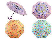 Цветной зонтик с совами, BT-CU-0028, фото
