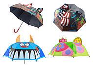 Зонтик с иллюстрациями, BT-CU-0029, детский