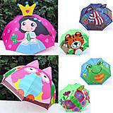 Зонтик цветной с красивыми картинками, BT-CU-0020, купить
