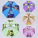 Зонтик детский 5 видов 65 см глубокий купол, C31653, оптом