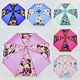 Зонтик детский 6 видов «Мультгерои», C31654, купить