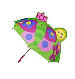 Зонтик детский «Бабочка», С23353