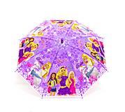 Зонтик детский «Барби» фиолетовый, K204F, отзывы