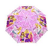 Зонтик детский «Барби» розовый, K204F, цена