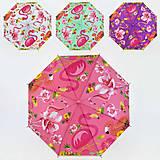 Зонтик детский «Фламинго» 4 вида, C31639, отзывы