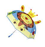 Зонтик детский «Лев», С23353