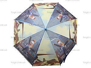 Зонтик для детей с рисунком, 10546-32, купить