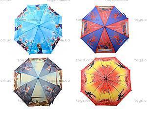 Зонтик для детей с рисунком, 10546-32