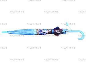 Зонтик для детей с рисунком, 10546-32, цена