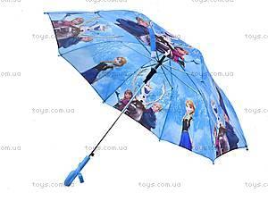 Зонтик для детей с рисунком, 10546-32, детские игрушки