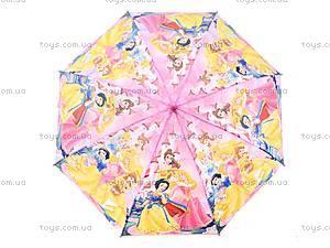 Зонтик для детей с рисунком, 10546-32, магазин игрушек
