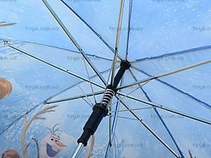 Зонтик для детей с рисунком, 10546-32, toys.com.ua