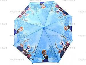 Зонтик для детей с рисунком, 10546-32, toys