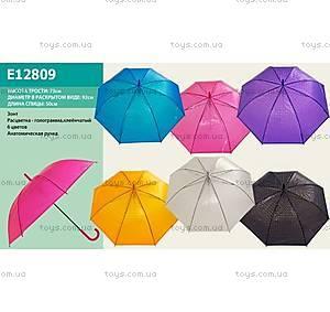 Зонтик для детей с тиснением, E12809