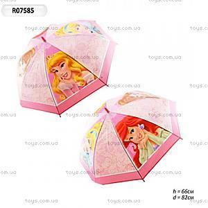 Зонтик для девочки «Принцессы», R07585