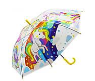 Зонтик «Единорог и замок» жёлтый, UM5265, детский