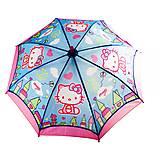Зонтик «Hello Kitty» (розово-голубой), CEL-262, игрушки