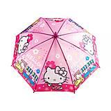 Зонтик Hello Kitty вид 2, CEL-262, оптом
