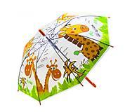 Зонтик «Жираф» оранжевый, UM5265, іграшки
