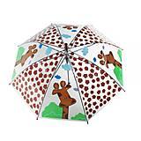 Зонтик «Жирафик» (прозрачный), CEL-127, отзывы