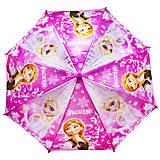 Зонтик «Холодное сердце» вид 3, CEL-267, игрушки