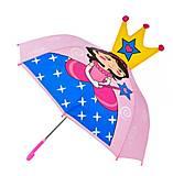 Зонтик «Королева», C23354