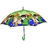 Зонтик-купол 87 см «Бен 10», д0104190, оптом