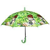 Зонтик-купол 87 см вид 2, д0104190, игрушка