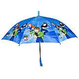 Зонтик-купол 87 см вид 3, д0104190, купить игрушку
