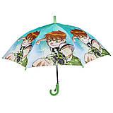 Зонтик-купол 87 см вид 6 зеленый, д0104190, опт