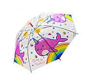 Зонтик «Кит» розовый, UM5265, toys