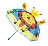 Зонтик «Лев», C23353, фото