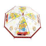 Зонтик «Машинка» (красный), CEL-130, фото