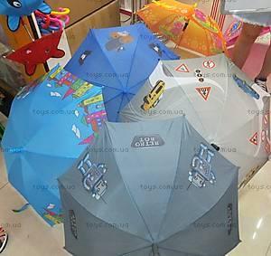 Зонтик от дождя для деток и родителей, BT-CU-0008, купить