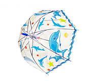 Зонтик прозрачный «Океан» (синий), BT-CU-0018, фото