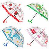 Зонтик прозрачный (рисунок), BT-CU-0018