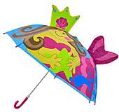 Зонтик «Русалка», C23354