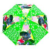 Зонтик «Щенячий патруль: Рокки», CEL-263, купить