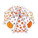 Зонтик «Тигрёнок» (прозрачный), CEL-127, отзывы