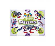 Детский подвижный конструктор ZOOB Glow Dino, 14004, іграшки