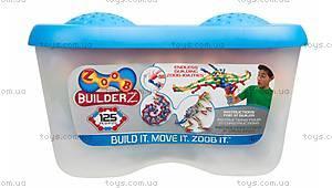 ZOOB конструктор подвижный детский, 125 деталей, 11125, купить